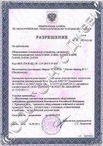 Ранее выданные сертификаты